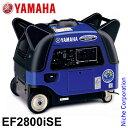 入荷日未定 ヤマハ 発電機 EF2800iSE インバーター 発電機 エンジン 非常用 小型 家庭用 新品・オイル充填試運転済