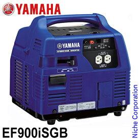 入荷しました! ヤマハ インバーター発電機 EF900iSGB 新品・オイル充填試運転済 【kk9n0d18p】 防災