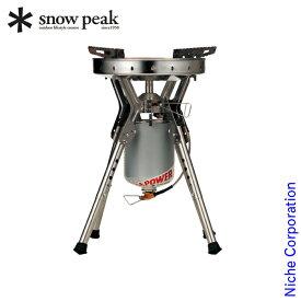 スノーピーク ギガパワーLIストーブ 剛炎 GS-1000 バーべキュー用品 ・ バーベキューコンロ ・ バーベキューグリル BBQ 関連品 スノー ピーク ShopinShop キャンプ 用品 オートキャンプ 用品 SNOW PEAK キャンプ用品