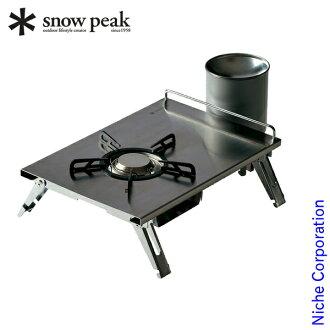 雪峰值 ギガパワー 板燃燒器李莉 GS 400 GigaPower 板燃燒器