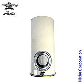 アラジンストーブ用 部品 外筒組立品(ホワイト)