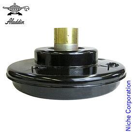 アラジンストーブ用 部品 油タンク(ブラック)
