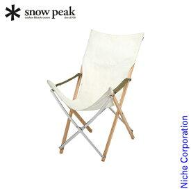 SNOWPEAK スノーピーク Take! チェアロング LV-081R スノー ピーク ShopinShop キャンプ 用品 オートキャンプ 用品 チェア キャンプ イス ビーチチェア ビーチ チェア SNOW PEAK イス キャンプ用品