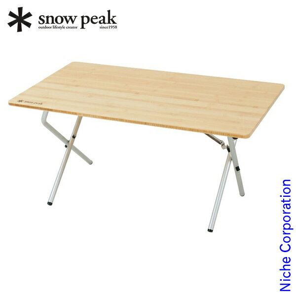 スノーピーク ワンアクションローテーブル竹 LV-100T スノーピーク テーブル アウトドア テーブル アウトドア 折りたたみ テーブル キャンプ テーブル 折りたたみ キャンプ用品 テーブル SNOW PEAK テーブル 折りたたみ gr-1903SS
