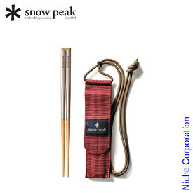 スノーピーク テーブルウェア 和武器 M SCT-110 アウトドア 携帯 箸 組み立て式