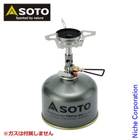 ソト SOTO バーナー マイクロレギュレーターストーブ ウィンドマスター SOD-310