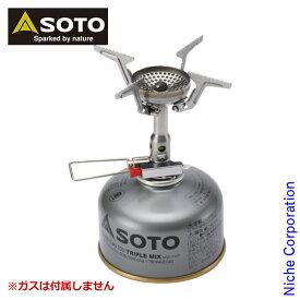 ソト SOTO バーナー アミカス SOD-320 キャンプ シングルバーナー