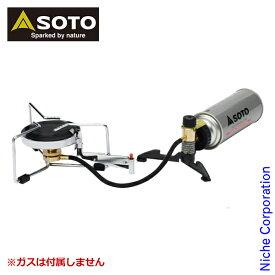 SOTO(ソト) シングルバーナー ST-301 ガスコンロ