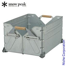スノーピーク シェルフコンテナ 50 UG-055G アウトドア ラック キャンプ 棚 キャリー