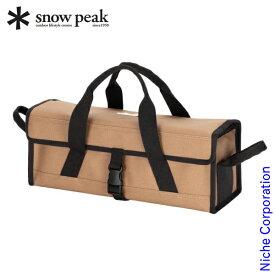 スノーピーク マルチコンテナ M UG-074R スノー ピーク ShopinShop キャンプ 用品 オートキャンプ 用品 SNOW PEAK キャンプ用品