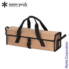 スノーピーク マルチコンテナ L UG-075R スノー ピーク ShopinShop キャンプ 用品 オートキャンプ 用品 SNOW PEAK キャンプ用品
