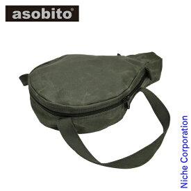 アソビト 10インチ スキレット/コンボクッカー 防水帆布ケース (オリーブ) AB-001