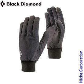 ブラックダイヤモンド ライトウェイトソフトシェル BD71630 手袋 グローブ