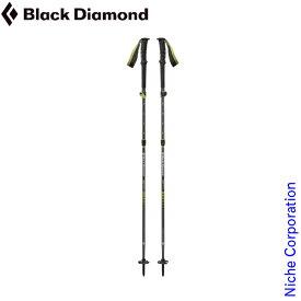 ブラックダイヤモンド ディスタンスプラスFLZ BD82362 トレッキングポール
