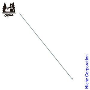 ogawa ( キャンパルジャパン ) ALラチェットポール 250cm 3039 アウトドア ポール キャンプ オガワ テント 小川テント 小川キャンパル