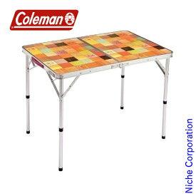 コールマン テーブル ナチュラルモザイク リビングテーブル/90プラス 2000026752 アウトドア テーブル キャンプ 机 アウトドアテーブル おうちキャンプ ベランダキャンプ べランピング