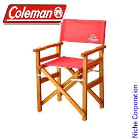 コールマン チェア ウッドチェア クラシック ストロベリー 2000027857 nocu アウトドア チェア キャンプ 椅子 アウトドアチェア