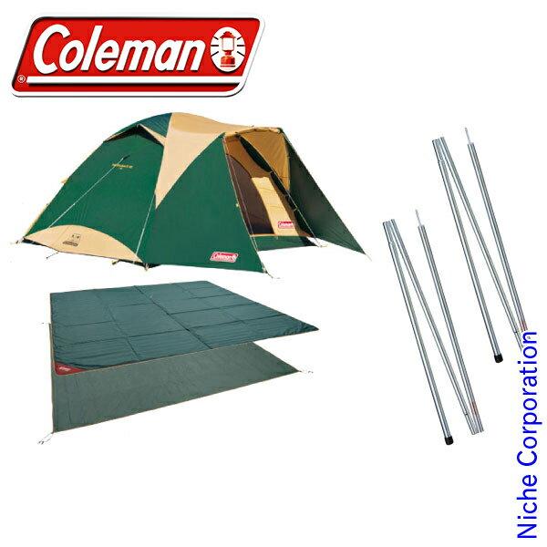 コールマン タフワイドドームIV/300 スタートパッケージ・キャノピーポール180 2本 テント SET-201706C キャンプ用品 初心者 入門 セット エントリー
