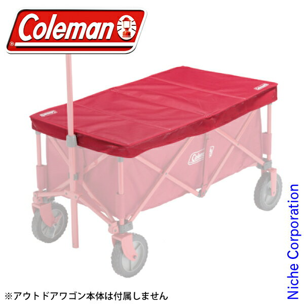 コールマン アウトドアワゴンテーブル 2000033140 キャンプ用品