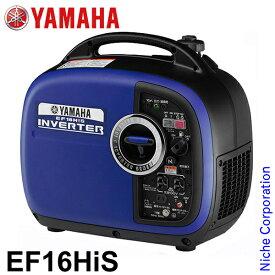 入荷しました! ヤマハ 発電機 EF16HiS 発電機ヤマハ 新品・オイル充填試運転済 インバーター 非常用電源 小型 家庭用 防災