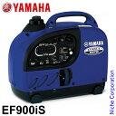 Ef900is yamaha