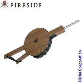 シュッポ ( ダークオーク ) [ 73011 ] ふいご 送風 薪 薪ストーブ アクセサリー 暖炉 ファイヤーサイド