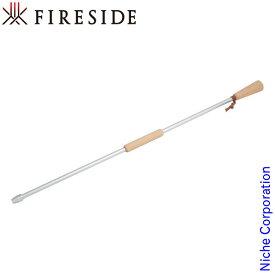 ファイヤーブラスター 80 [ FB2 ] 火吹き棒 送風 薪 薪ストーブ アクセサリー 暖炉 キャンプ用品 焚火 焚き火 ファイヤーサイド