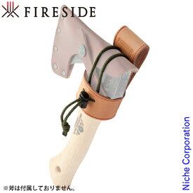 アックスホルスター [ 50321 ] 斧 薪割り 薪 薪ストーブ アクセサリー 暖炉 ファイヤーサイド