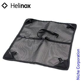 ヘリノックス グラウンドシート キャンプ & サンセットチェア Helinox キャンプ 椅子 チェア アウトドア