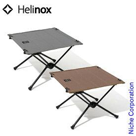 ヘリノックス テーブル タクティカルテーブル S Helinox キャンプ 机 アウトドア