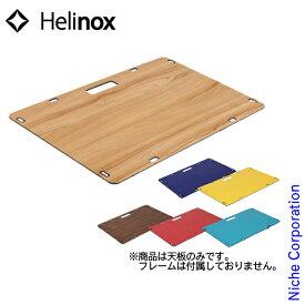 ヘリノックス ソリッドトップホーム Helinox キャンプ 机 テーブル アウトドア