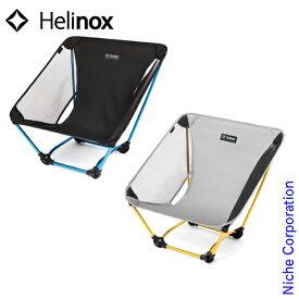 ヘリノックス グラウンドチェア 1822229 キャンプ用品