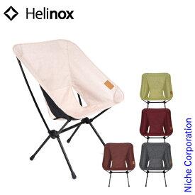 ヘリノックス チェア チェアホーム XL Helinox キャンプ 椅子 アウトドア