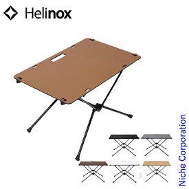 ヘリノックス テーブル テーブルワン ソリッドトップ Helinox キャンプ 机 アウトドア