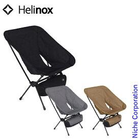 ヘリノックス タクティカルチェア L 19752013 キャンプ用品 リラックスチェア 新生活