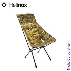 ヘリノックス チェア タクティカルサンセットチェア マルチカモ Helinox キャンプ 椅子 アウトドア
