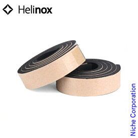 ヘリノックス ロッキングフット プロテクション インドア用 Helinox キャンプ 椅子 チェア アウトドア