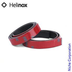 ヘリノックス ロッキングフット プロテクション アウトドア用 Helinox キャンプ 椅子 チェア アウトドア