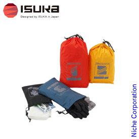 イスカ スタッフバッグキット (4枚セット) キャンプ アウトドア 収納袋 収納バッグ