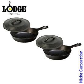 ロッジ ロジック・スキレット&カバーセット 6 1/2インチ × 2点セット L3SK3X2 クッカー アウトドア用品 バーベキュー キャンプ用品