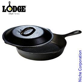 ロッジ ロジック・スキレット&カバーセット 9インチ L6SK3-L6SC3 クッカー アウトドア用品 バーベキュー キャンプ用品