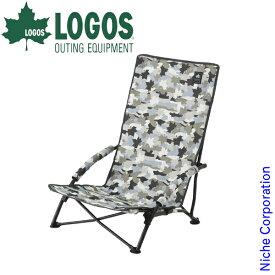 ロゴス デザイン ハイバックあぐらチェア プラス (カモフラ) 73173024 キャンプ用品