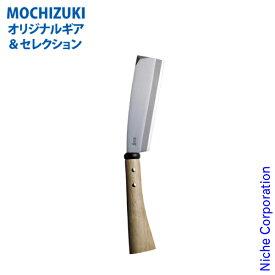 モチヅキ 山鉈 165mm 14210 アウトドア 薪割り 鉈 キャンプ