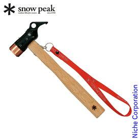 スノーピーク ペグハンマーPro.C N-001 snow peak ShopinShop スノー ピーク ペグハンマー テント タープ アウトドア キャンプ オートキャンプ 関連用品 キャンプ用品