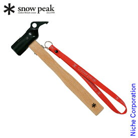 スノーピーク ペグ ペグハンマーPRO.S N-002 キャンプ テント タープ 固定 金槌