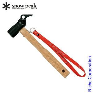 スノーピーク ペグ ペグハンマーPRO.S N-002 キャンプ テント タープ 固定 金槌 お1人様2点限り