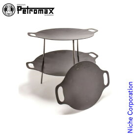 ペトロマックス ファイヤーボウル fs-38 12668