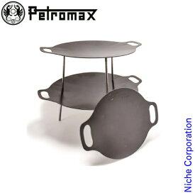 ペトロマックス ファイヤーボウル fs-56 12670