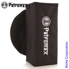 ペトロマックス トランスポートバッグ HK500用 12216