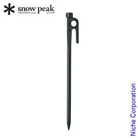 スノーピーク ソリッドステーク20 R-102 スノー ピーク ShopinShop テント ペグ ソリステ キャンプ 用品 オートキャンプ 用品 SNOW PEAK キャンプ用品